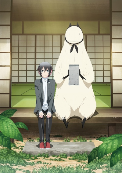 Download Jingai-san no Yome Anime