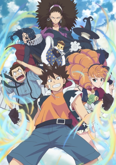Download Radiant (main) Anime