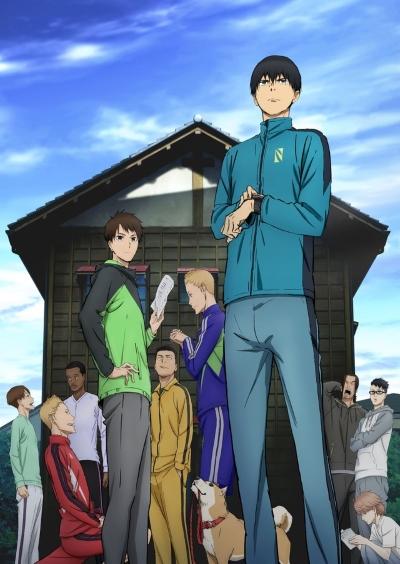Download Kaze ga Tsuyoku Fuite Iru (main) Anime