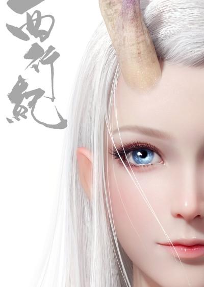 Download Xixing Ji (main) Anime