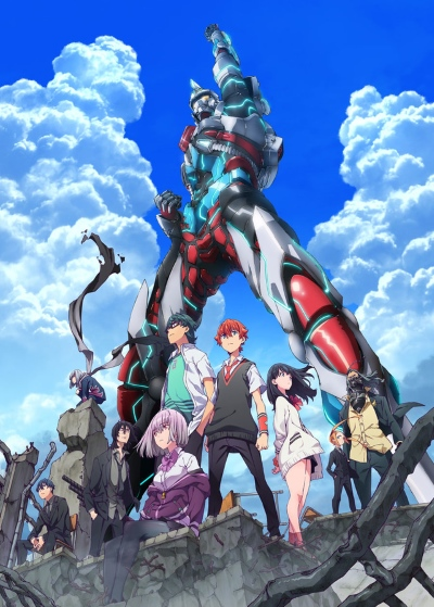 Download SSSS.Gridman (main) Anime