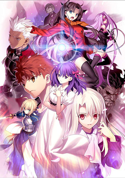 Download Fate/Stay Night: Heaven's Feel (Movie 1: Presage Flower) Anime