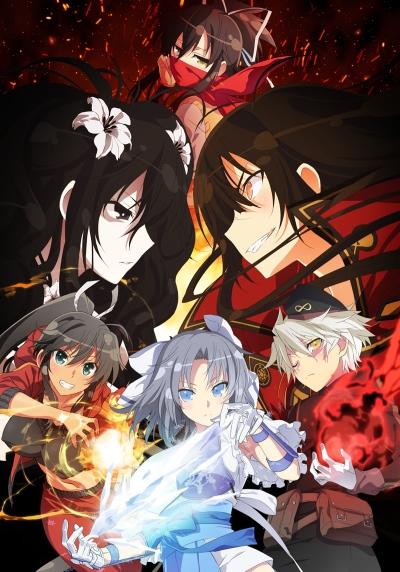 Download Senran Kagura: Shinovi Master (official) Anime