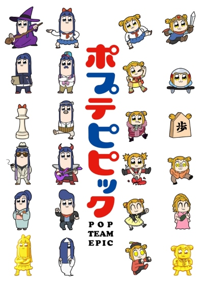 Download Pop Team Epic (main) Anime