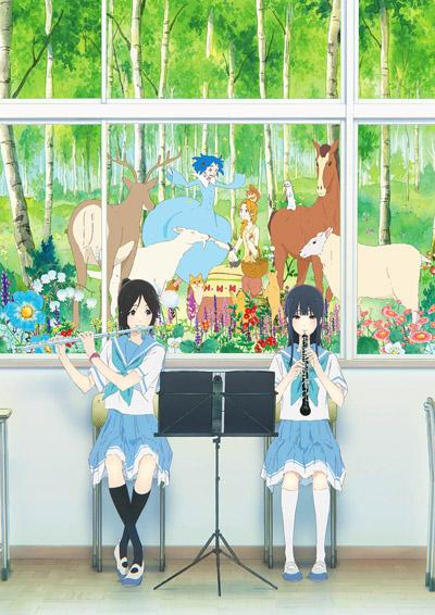 Download Liz to Aoi Tori (main) Anime