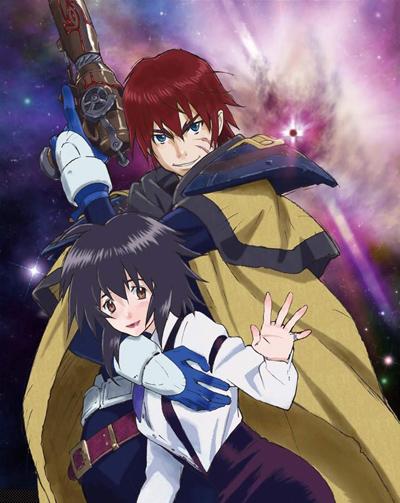Download Seihou Bukyou Outlaw Star (main) Anime