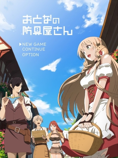Download Armor Shop for Ladies and Gentlemen (official) Anime