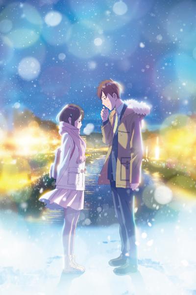 Download Road to You: Kimi e to Tsuzuku Michi (main) Anime