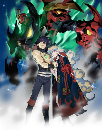 Download Gekijouban Tengen Toppa Gurren Lagann: Lagann Hen (main) Anime