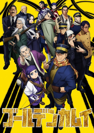 Download Golden Kamuy (2018) (main) Anime