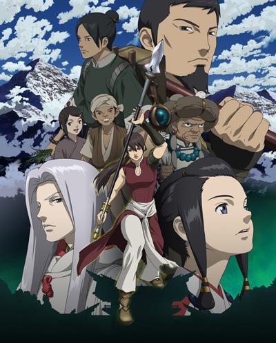 Download Seirei no Moribito (main) Anime