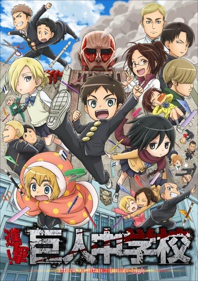 Download Shingeki! Kyojin Chuugakkou (main) Anime