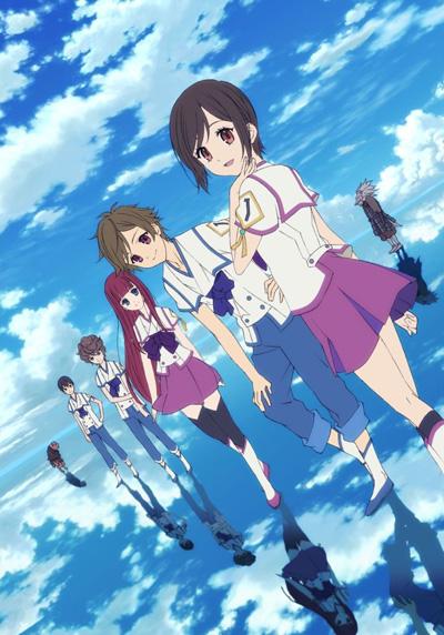 Download Shinsekai yori (main) Anime