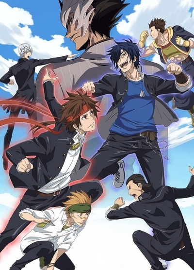Download Gakuen Basara (main) Anime