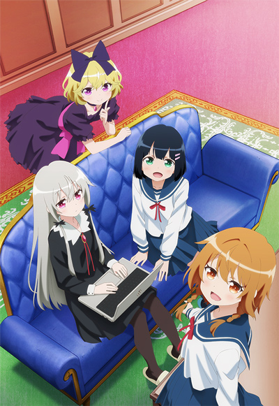Download Ms. Vampire Who Lives in My Neighborhood. (official) Anime