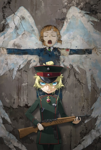 Download Gekijouban Youjo Senki (main) Anime