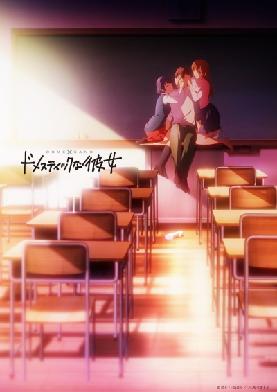 Download Domestic na Kanojo (Domestic Girlfriend) Anime