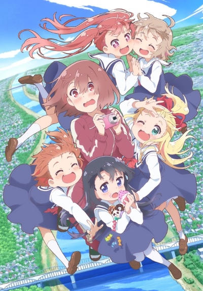 Download Watashi ni Tenshi ga Maiorita! (main) Anime