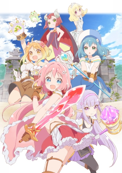 Download Endro! (official) Anime