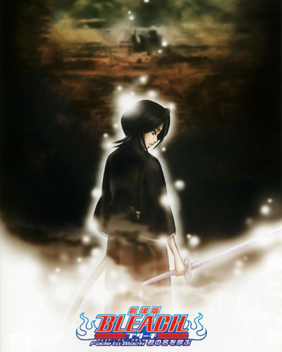 Download Gekijouban Bleach: Fade to Black Kimi no Na o Yobu (main) Anime
