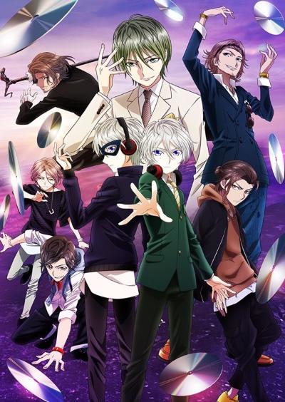 Download W`z (main) Anime