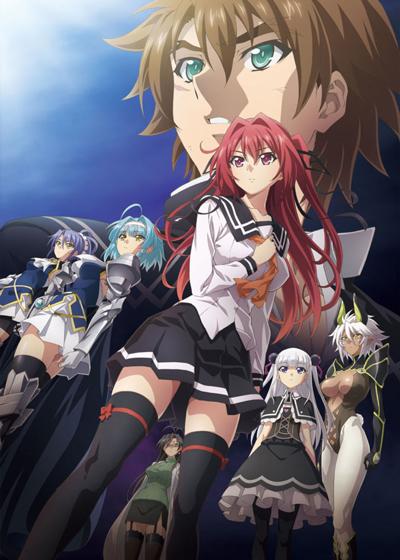 Download Shinmai Maou no Testament Departures (main) Anime