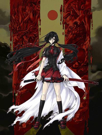 Download Blood-C (main) Anime