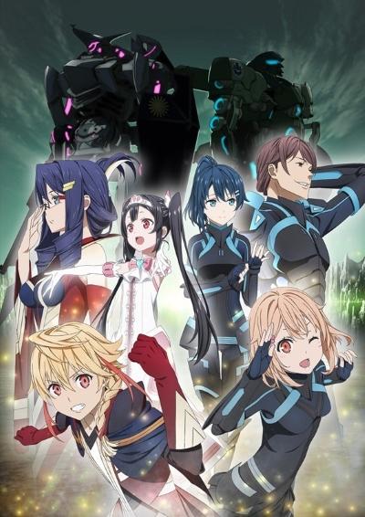 Download Egao no Daika (main) Anime