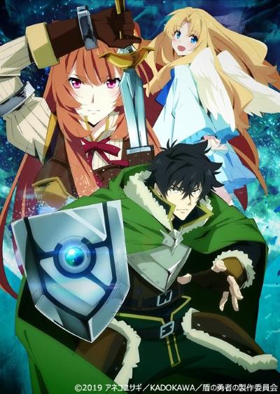Download Tate no Yuusha no Nariagari (main) Anime