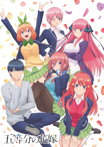 Download Gotoubun no Hanayome (synonym) Anime