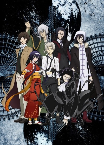 Download Bungou Stray Dogs (2019) (main) Anime