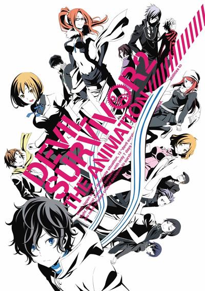 Download Devil Survivor 2 The Animation (main) Anime