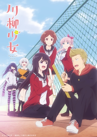 Download Senryuu Shoujo (main) Anime
