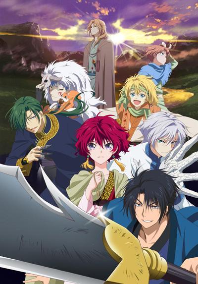 Download Akatsuki no Yona (main) Anime