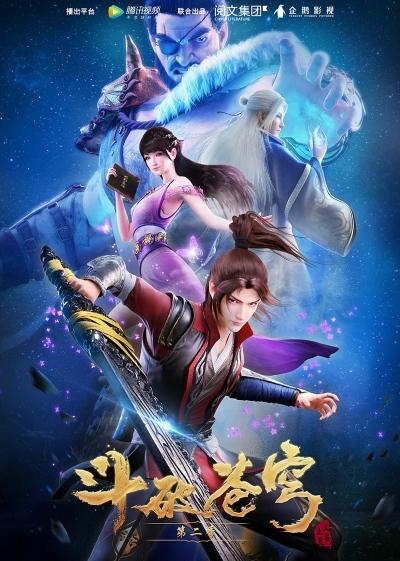 Download Dou Po Cang Qiong Di Er Ji (main) Anime