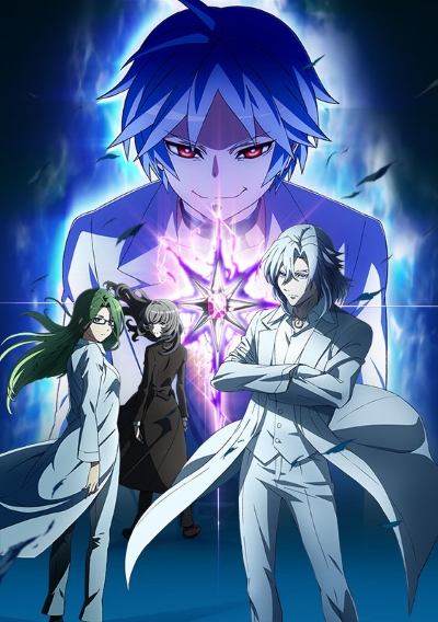 Download Shoumetsu Toshi (main) Anime