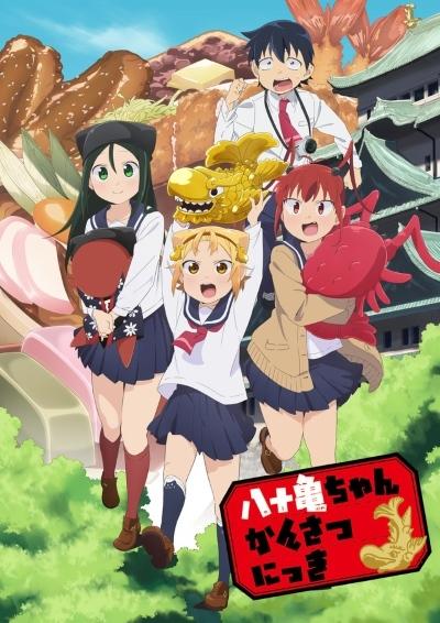 Download Yatogame-chan Kansatsu Nikki (main) Anime