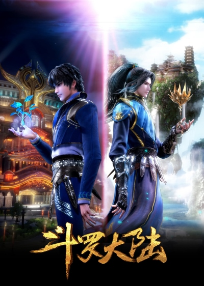 Download Douluo Dalu Di Er Ji (main) Anime