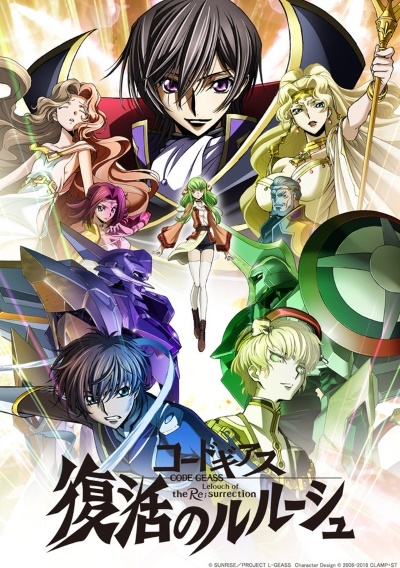 Download Code Geass: Fukkatsu no Lelouch (main) Anime