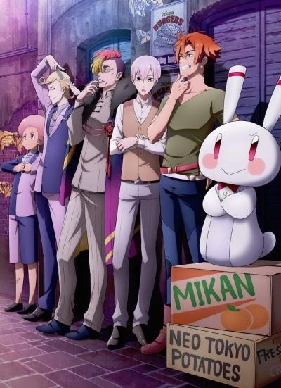 Download RobiHachi (main) Anime