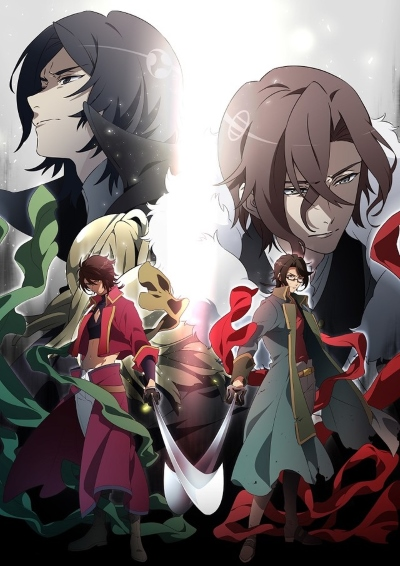 Download Bakumatsu Crisis (official) Anime