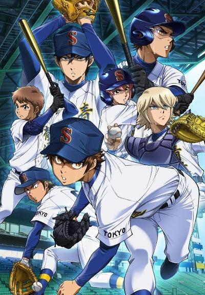 Download Dia no Ace: Act II (Season 3) Anime