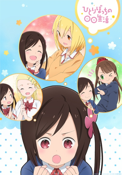 Download Hitoribocchi no Marumaru Seikatsu (main) Anime