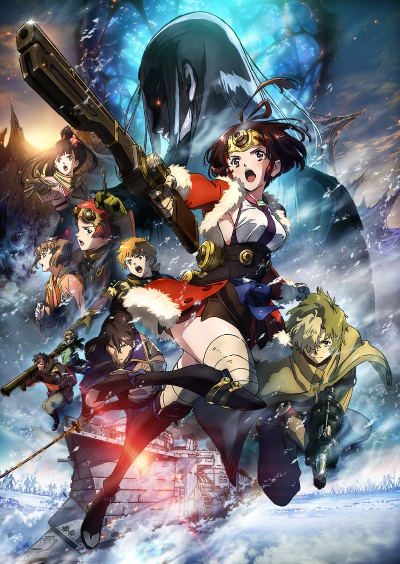 Download Koutetsujou no Kabaneri: Unato Kessen (main) Anime