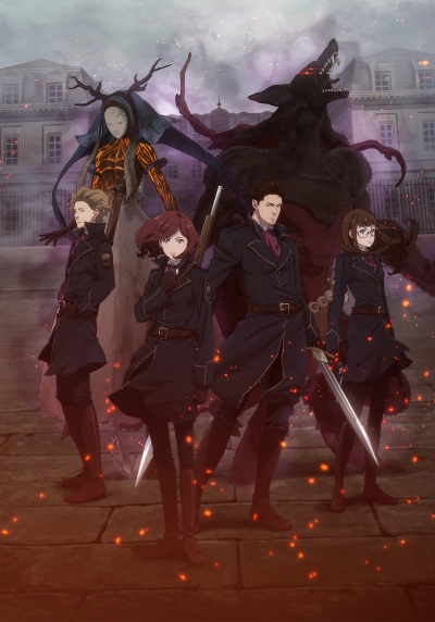 Download Fairy Gone (main) Anime