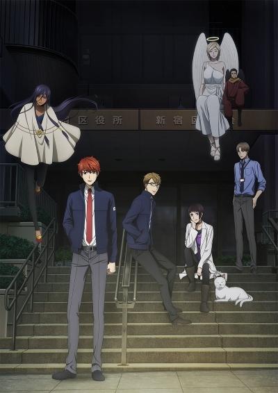 Download Mayonaka no Occult Koumuin (main) Anime