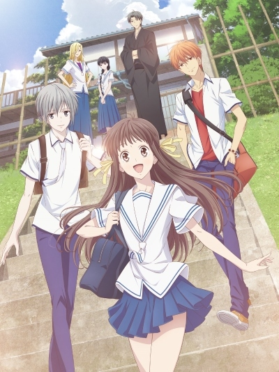 Download Fruits Basket (2019) (main) Anime