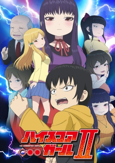 Download High Score Girl II (main) Anime