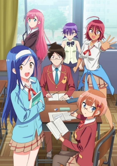 Download Bokutachi wa Benkyou ga Dekinai (main) Anime