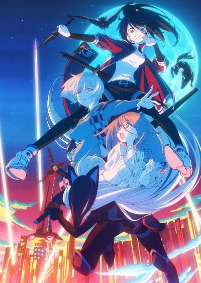 Download Black Fox (main) Anime